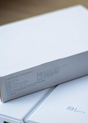Павербанк Xiaomi Mi Power Bank 20000/16000 MAh White