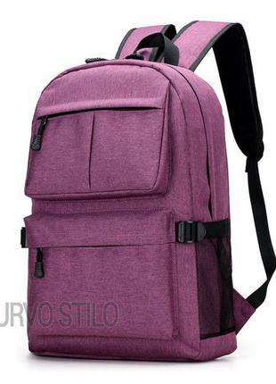 Городской рюкзак, размер для ноутбука 15 дюймов, 2 выхода под ...