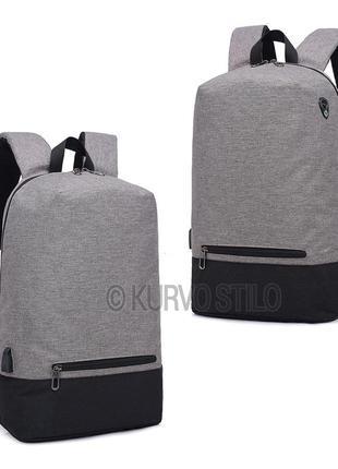 Городской рюкзак, 2 выхода под разъем для кабеля и для наушник...