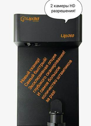 DTGroup - зуботехническое оборудование - сканер - софт.