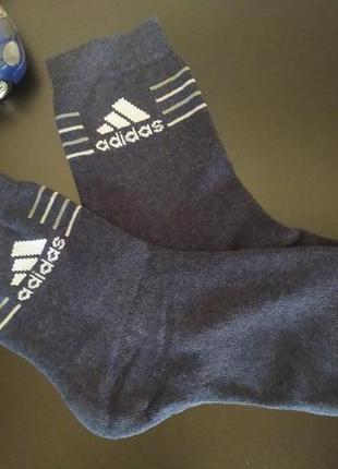 Мужские теплые махровые носки