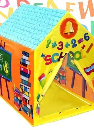 "Игровая палатка-домик School House / Детская палатка-домик ""Школа"