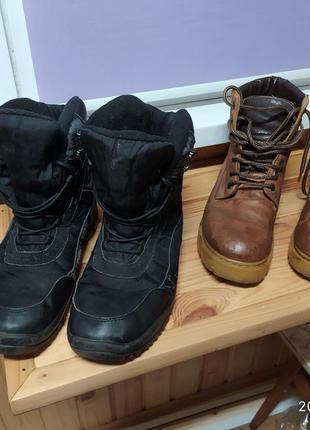 Мужские зимние ботинки 41-42