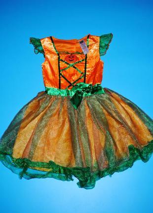 Платье яркое пышное на хеллоуин германия тыква на девочку 5-6 лет