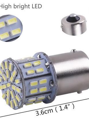 Светодиодные LED лампы 12V