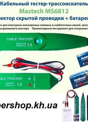 Детектор скрытой проводки, кабеля трассоискатель с батарейками,