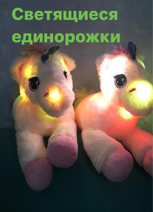 Единорог светящийся