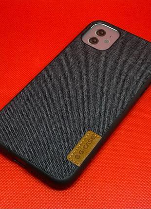 """Чехол для iPhone 11 (6.1"""")"""