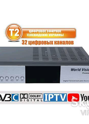 Т2 Тюнер World Vision Premium(DVB-T2,C,IPTV,Wi-Fi)