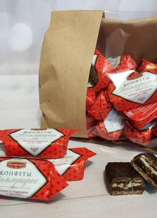 "Белорусские конфеты ""Коммунарка"""