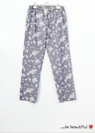 Натуральные штанишки для дома пижамные штаны
