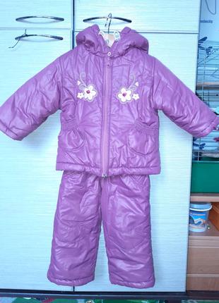 Комбинезон+ ПОДАРОК, куртка на зиму для девочки