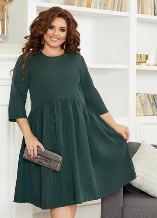 Стилтное платье большие размеры