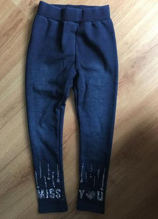 Лосины утепленные под джинс на меху венгрия