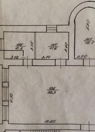 Сдам помещение состоящее из 4-х комнат