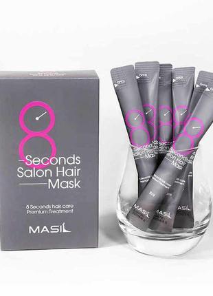 Маска для волос эффект за 8 секунд masil 8 seconds salon hair mas