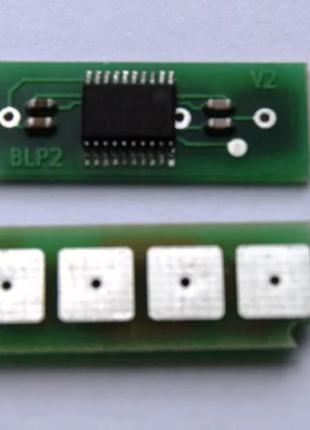 Чип Pantum PC-211 / PC-210 / PC-2300, Автообнуляющийся
