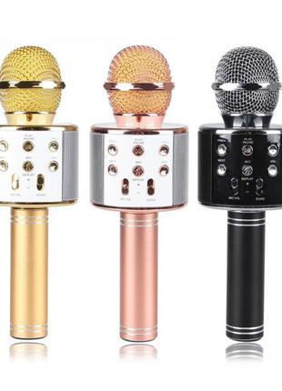 Микрофон - караоке беспроводной wster ws-858