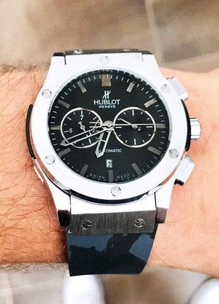 Наручные часы Hublot Classic Fusion