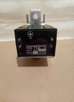 Трансформатор тока Т-0,66 200/5 0,5