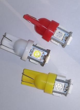 Светодиодные лампы типа Т10; W5W для подсветки салона, габаритов