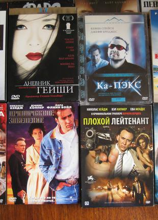 Голливудские фильмы на DVD дисках.