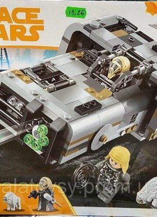 Конструктор bela 10911 Звездные войны Вездеход Молоха Lego 426...