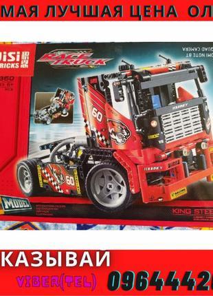 ⫸ Конструктор Decool 3360 аналог Lego Technic 42041 Гоночный г...