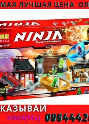 ⫸ Конструктор Bela Ninja 10527 Аэроджитсу поле битвы LEGO 70590