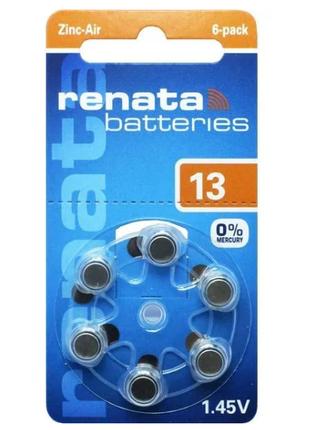Батарейка воздушно-цинковая Renata ZA 13 в слуховой аппарат