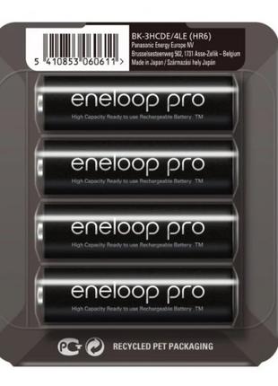 Аккумуляторы Panasonic Eneloop Pro 2500 mAh AA, HR6, 4 шт.