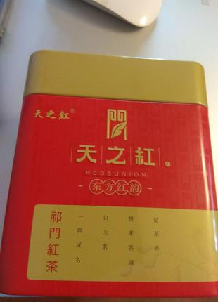 Подарочный Красний чай премиум red Black Tea QI Xiangluo 100 г