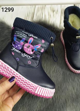Детские зимние ботинки для девочки clibee 22-27 р