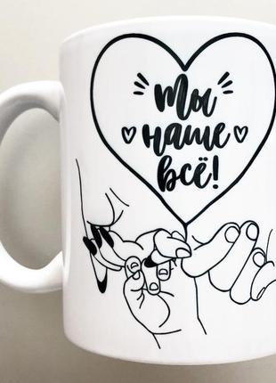 🎁подарок чашка любимому / мужу жене день отца
