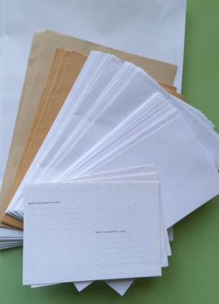 Конверты разного размера набором 102 штуки