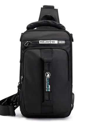 Однолямочный рюкзак сумка Mackros 1100 черный 4л