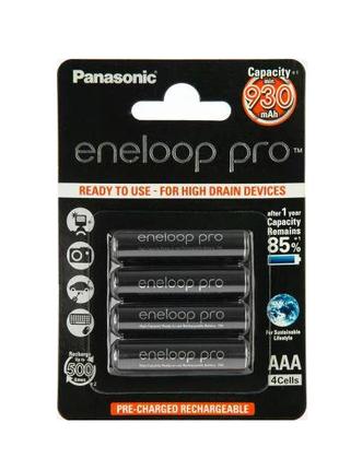 Аккумуляторы Panasonic Eneloop Pro 930 mAh АAA, HR03, 4 шт