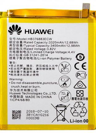 Аккумулятор Батарея АКБ Huawei P9+ Plus