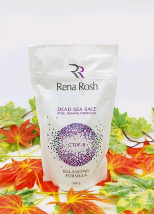 Соль для ванны Rena Rosh Роза Жасмин Пачули