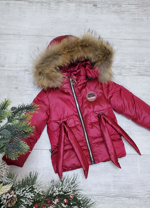 Р. 80-110 зимняя, стильная, качественная курточка