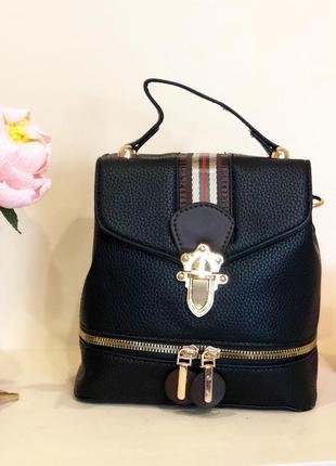 Черный рюкзак женский, стильный городской рюкзак, рюкзак-сумка