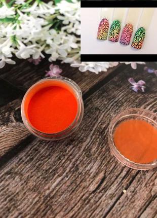 Акриловая пудра цветная для дизайна ногтей №6