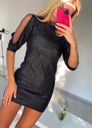 Женское модное платье.