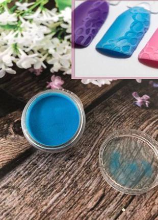 Акриловая пудра цветная для дизайна ногтей №1