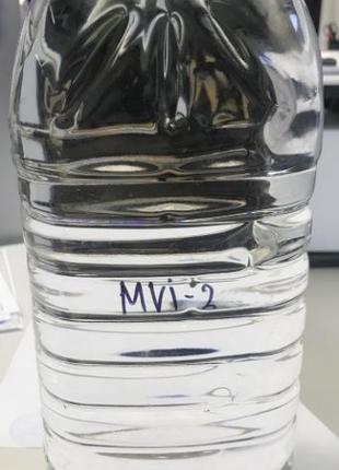 Масло базовое MVI-2 ИМПОРТ. НОВОЕ. Цена 21.20грн/л. с НДС.