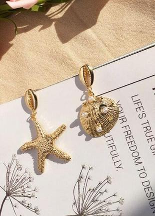 Супер цена!!!! асимметричные серьги ракушки и морская звезда