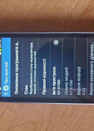 Продам смартфони Samsung gt-s7580