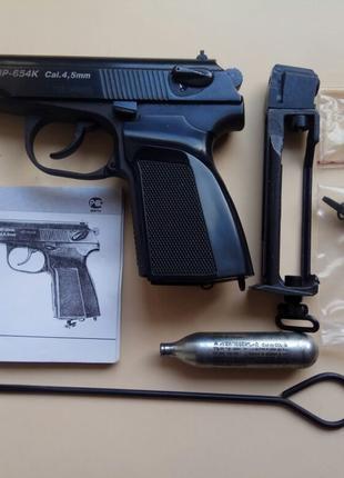 Пистолет пневматический газобаллонный МР-654К