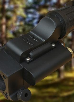 Ночная насадка на оптический прицел+ИК фонарь 1850 мВт!