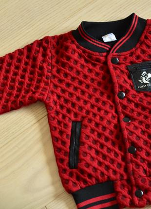 Куртка (кардиган) для мальчика 3-4 года
